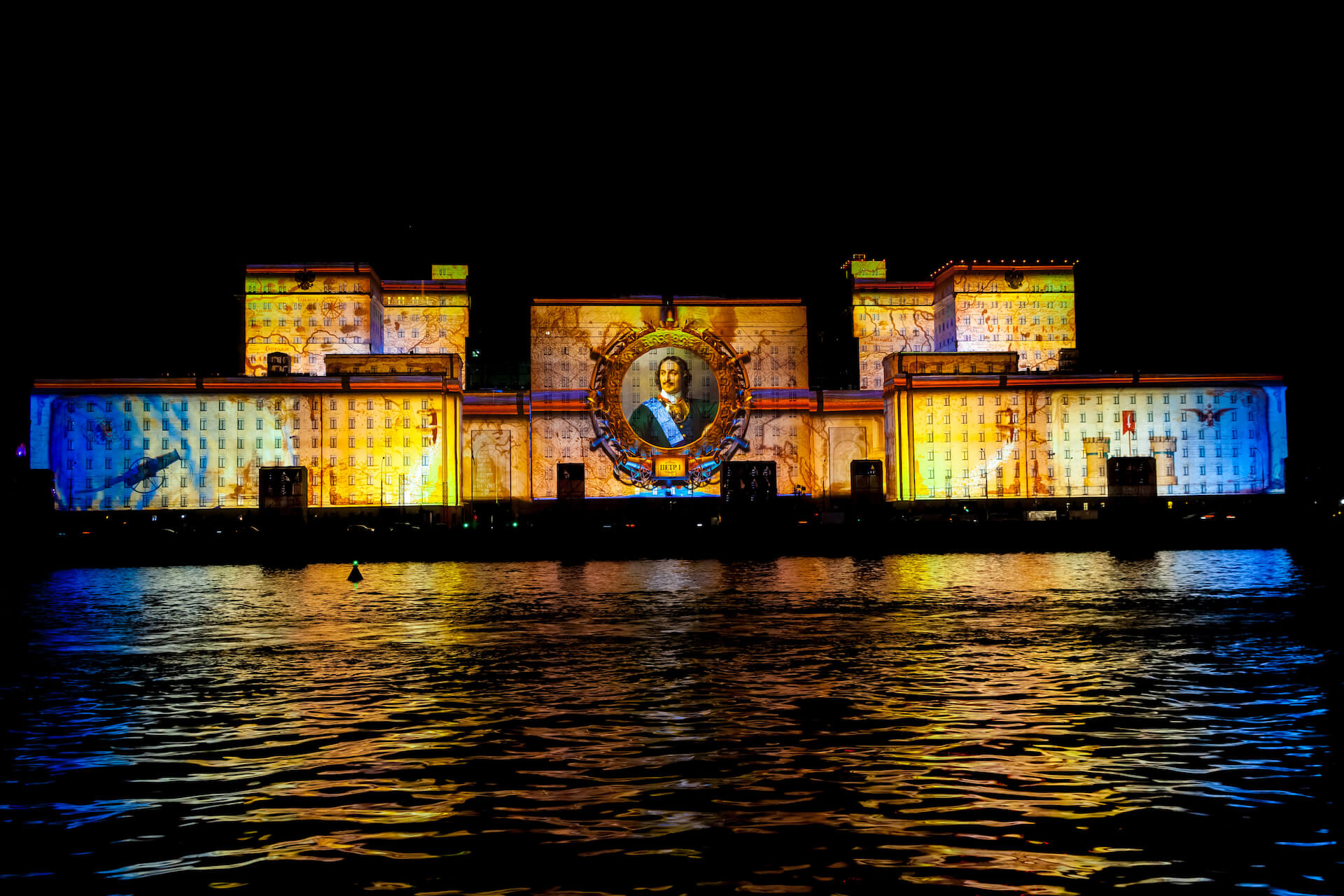 Projection Mapping in Tourism - Srushti IMX